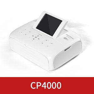 CP4000驱动