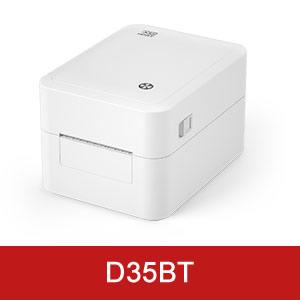 D35BT驱动