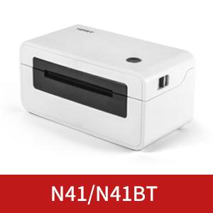 N41驱动/N41BT驱动