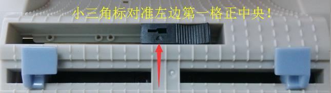 汉印打印机常见跑空白纸解决方案  第5张