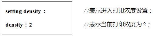 汉印LPQ系列打印机操作手册及常见问题解答  第11张