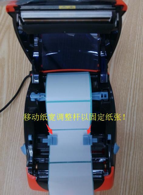 汉印LPQ系列打印机操作手册及常见问题解答  第3张