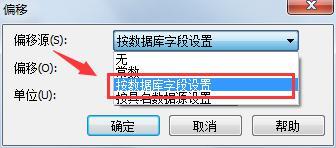汉印Excel数据导入BarTender操作范例说明  第19张