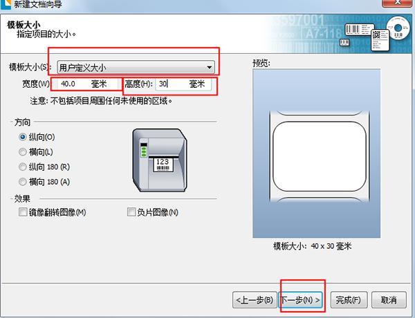 汉印打印机常见跑空白纸解决方案  第3张