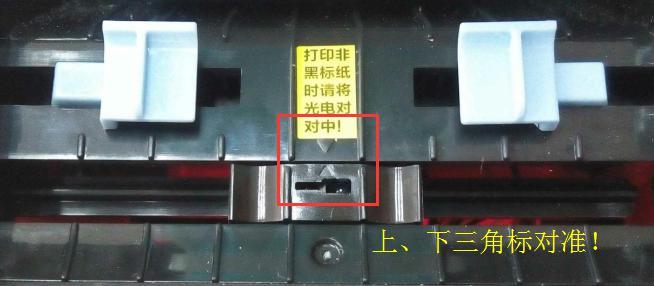 汉印打印机常见跑空白纸解决方案