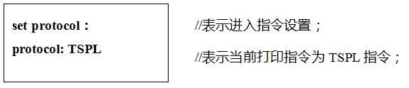 汉印LPQ系列打印机操作手册及常见问题解答  第13张