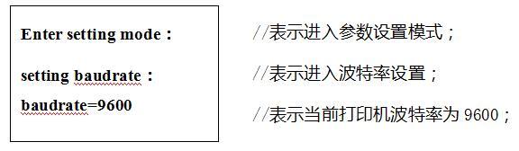 汉印LPQ系列打印机操作手册及常见问题解答  第9张