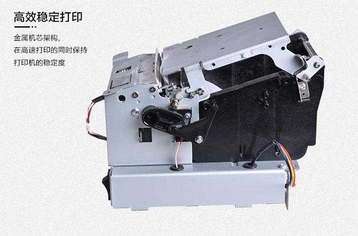 TP805L高性价比80mm票据打印机  第4张