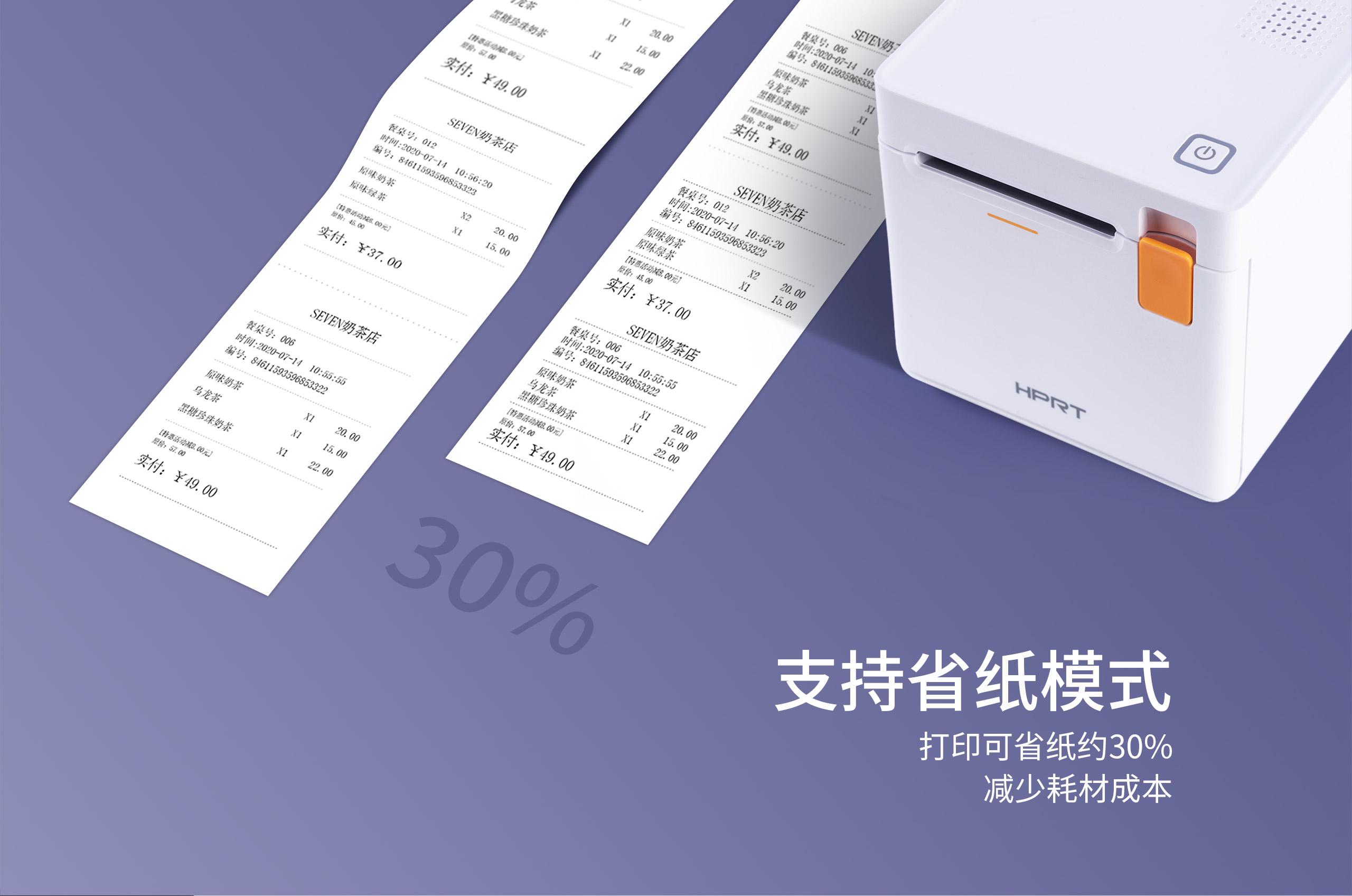 TP585/TP585L热敏打印机  第8张