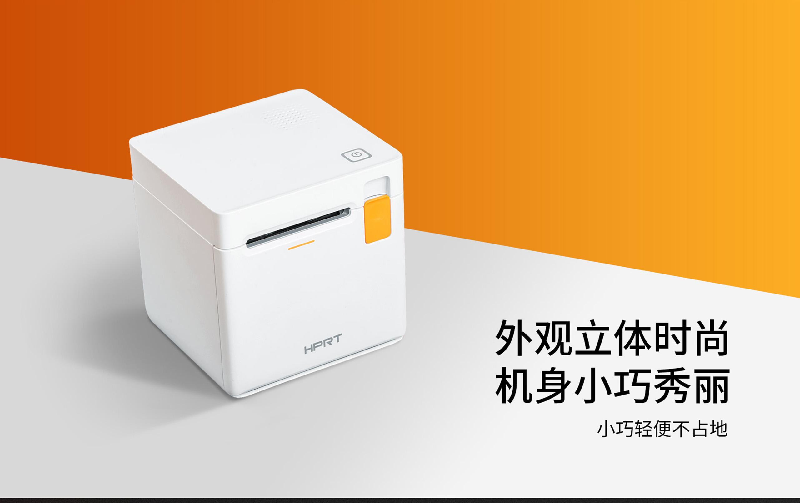 TP585/TP585L热敏打印机  第3张