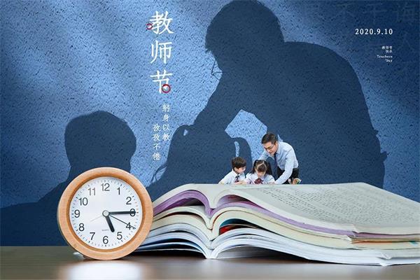 教师节 | 和汉印一起@亲爱的老师,送上满含心意的纸雕礼物~