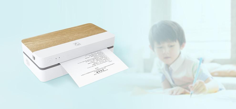 汉印智能打印机