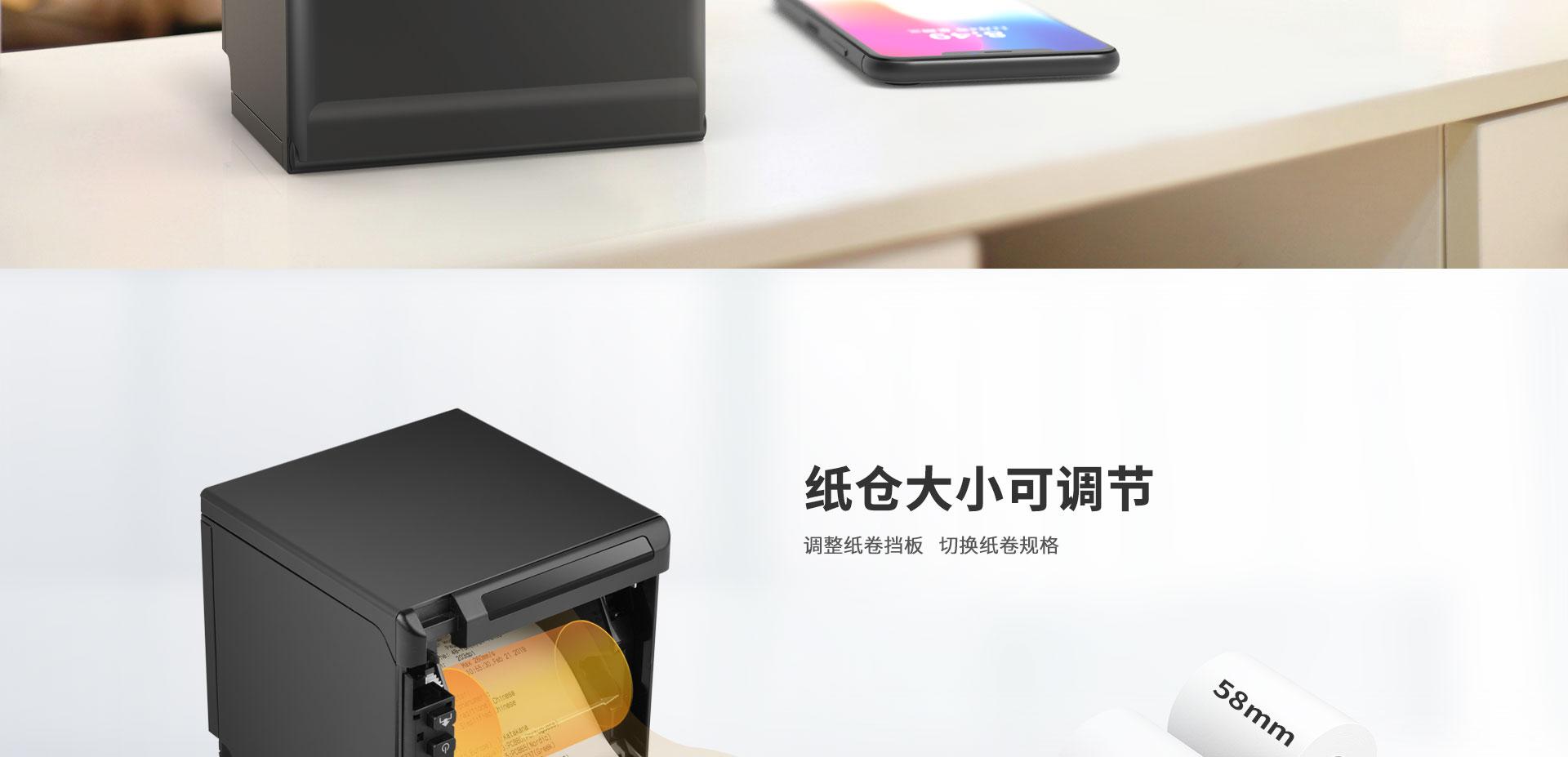 TP808立体时尚设计热敏票据打印机  第4张