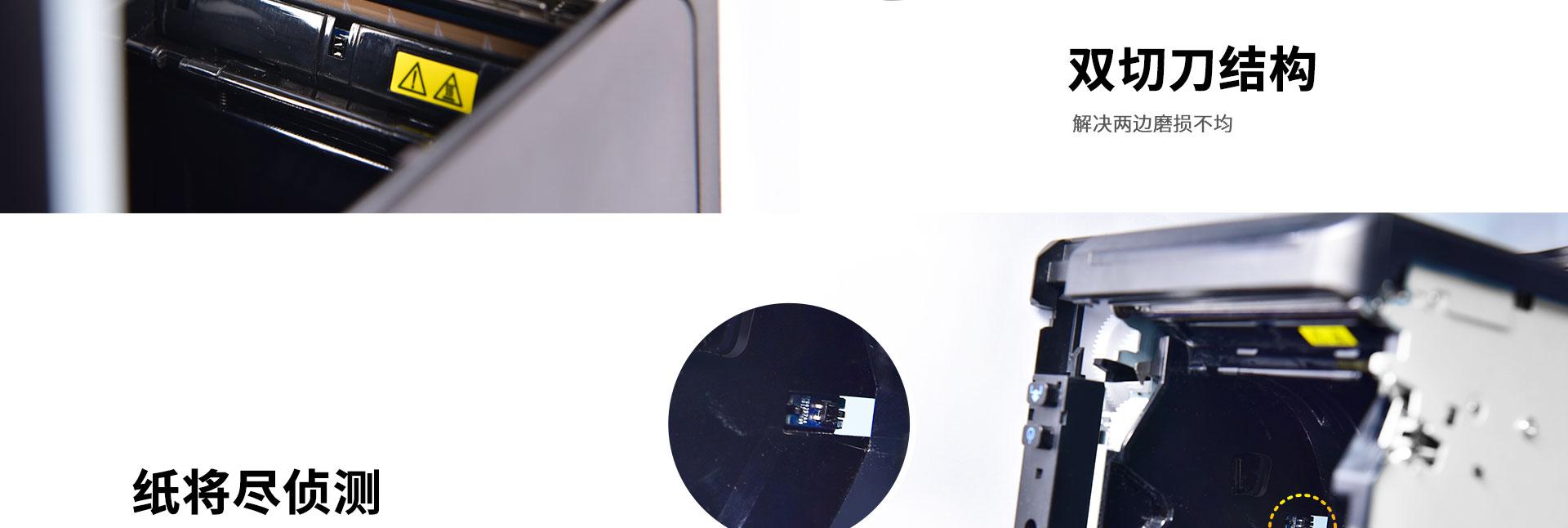 TP808立体时尚设计热敏票据打印机  第7张