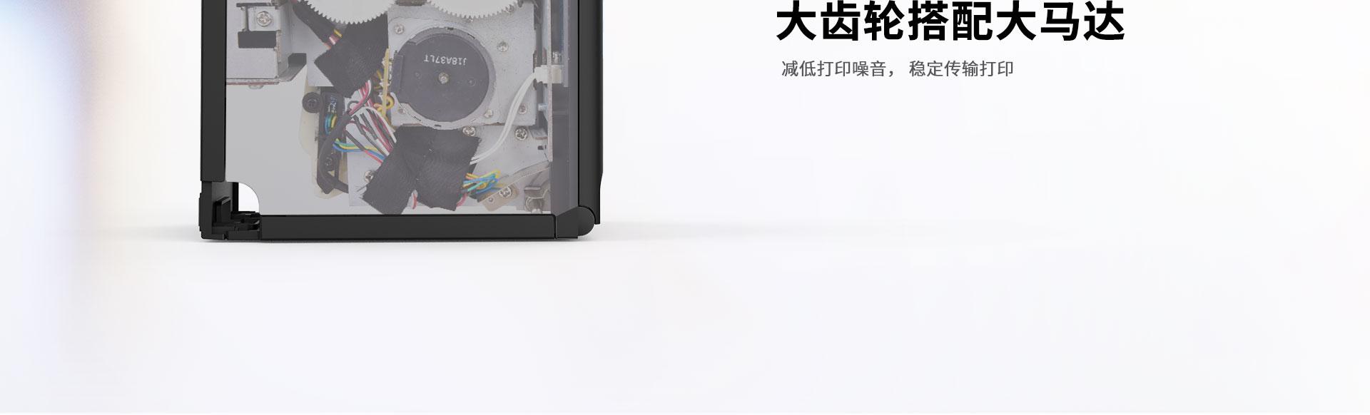 TP808立体时尚设计热敏票据打印机  第10张