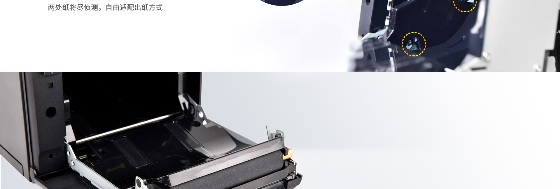 TP808立体时尚设计热敏票据打印机  第8张