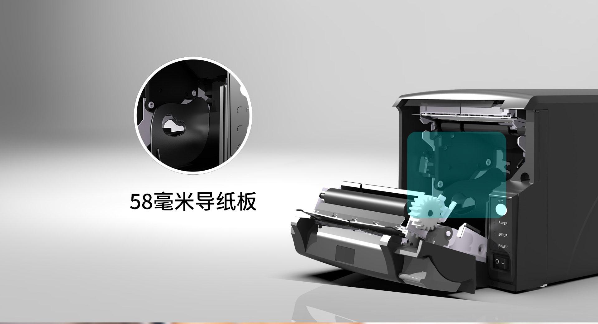 TP801热敏票据打印机  第10张