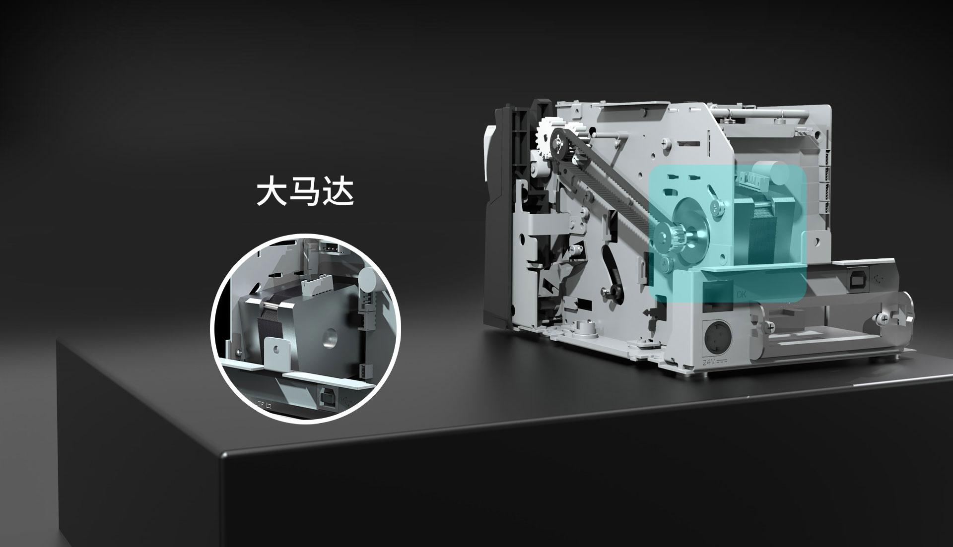 TP801热敏票据打印机  第9张