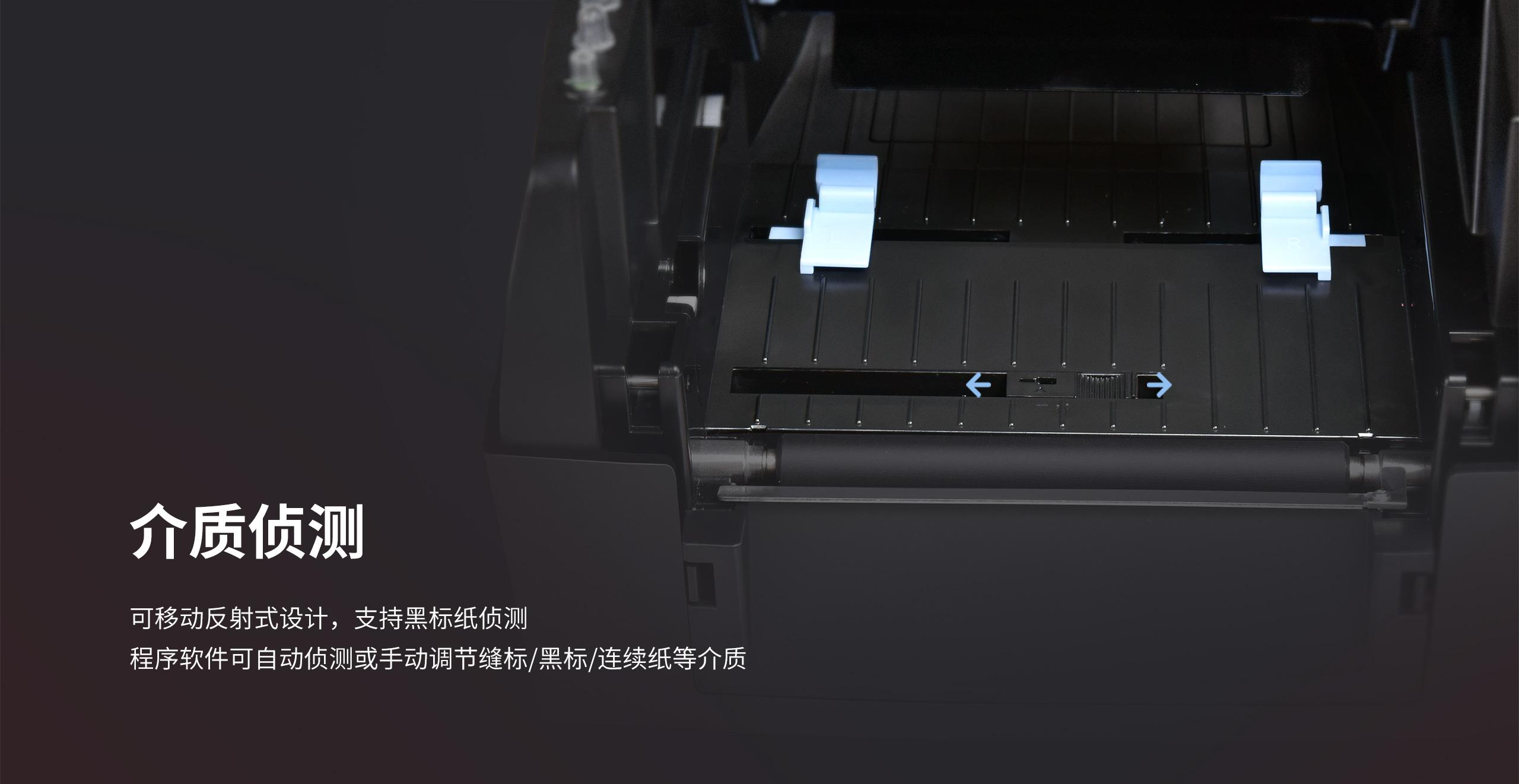 HT300/HT330条码打印机  第5张