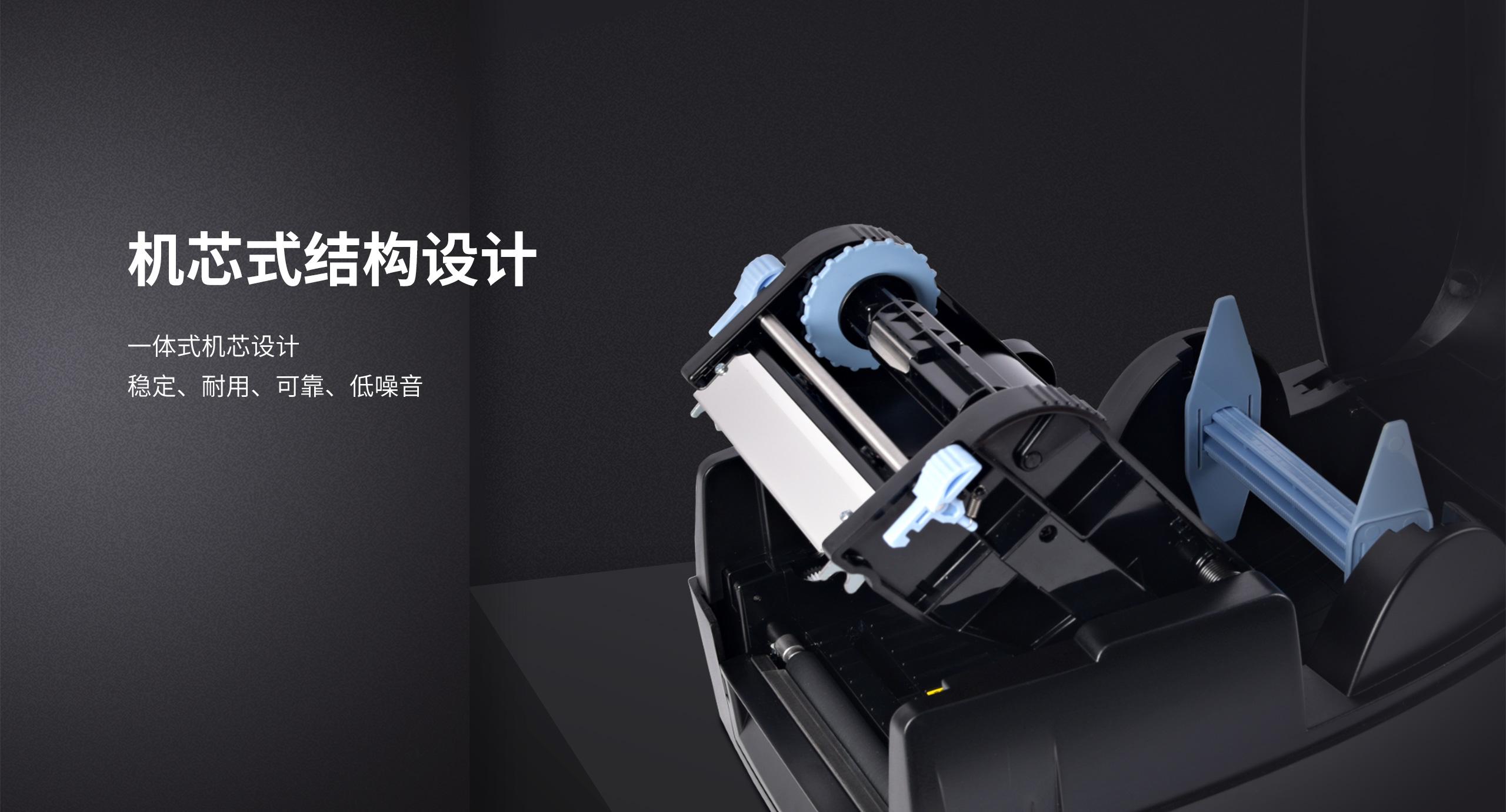 HT300/HT330条码打印机  第3张
