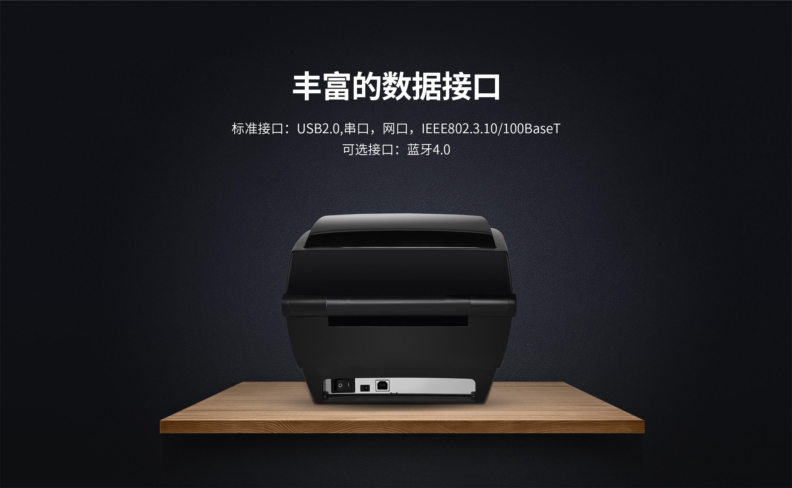 HT100/HT130专业级标签打印机  第7张