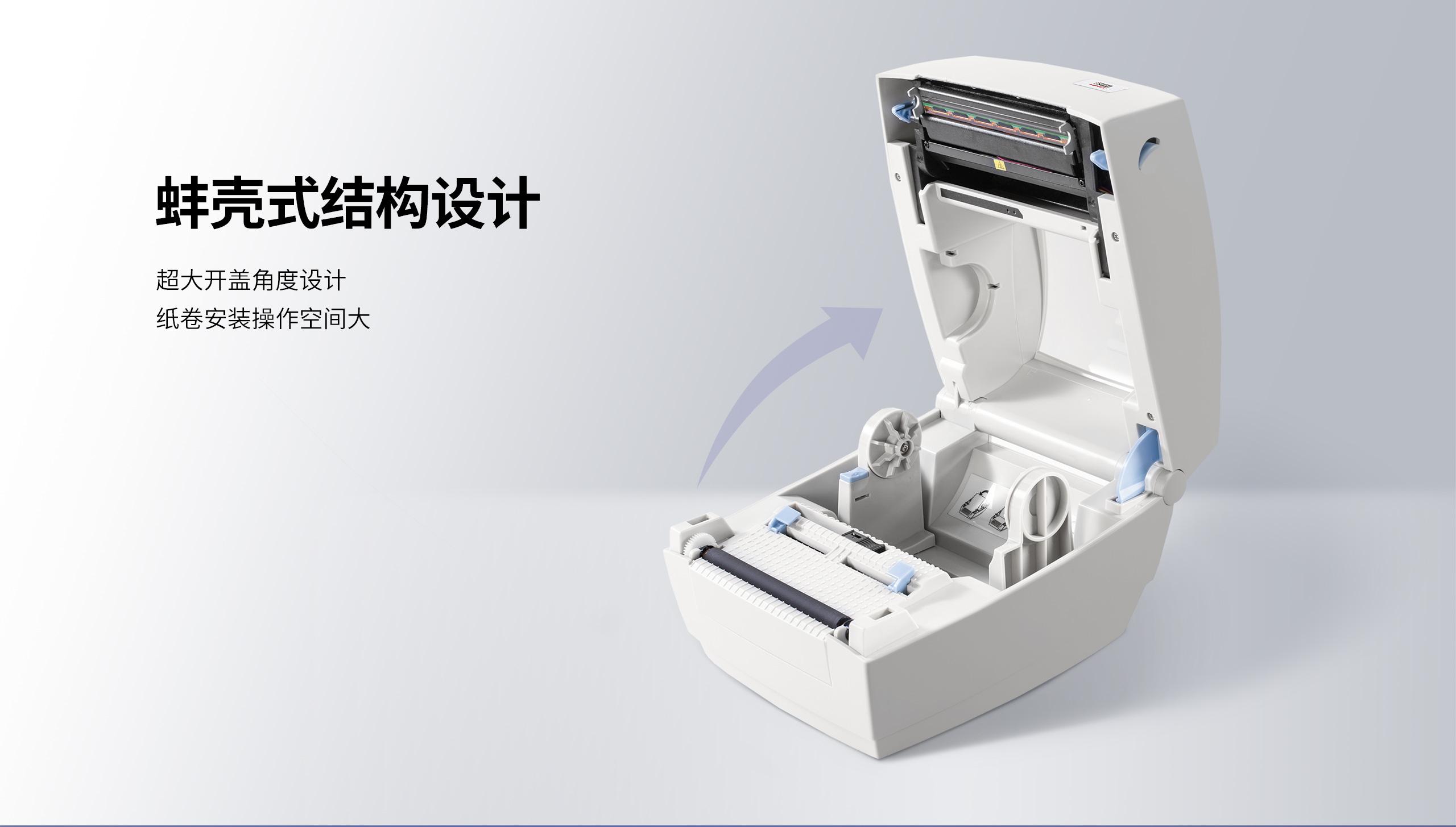 汉印HD100/HD130专业级标签打印机  第6张