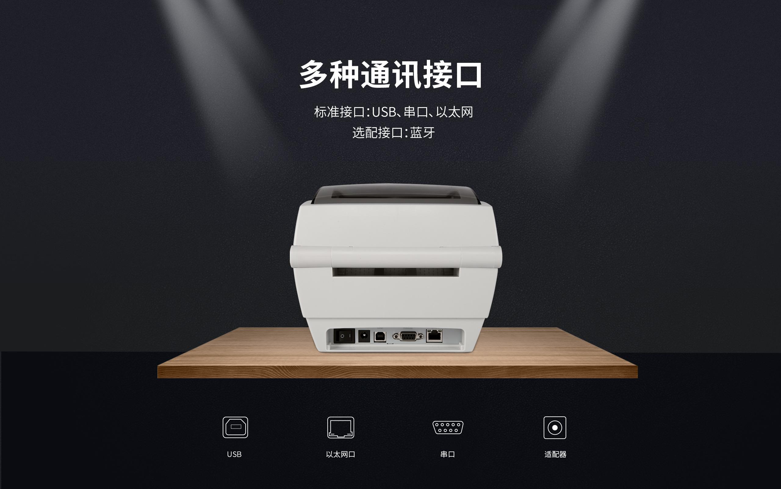 汉印HD100/HD130专业级标签打印机  第8张