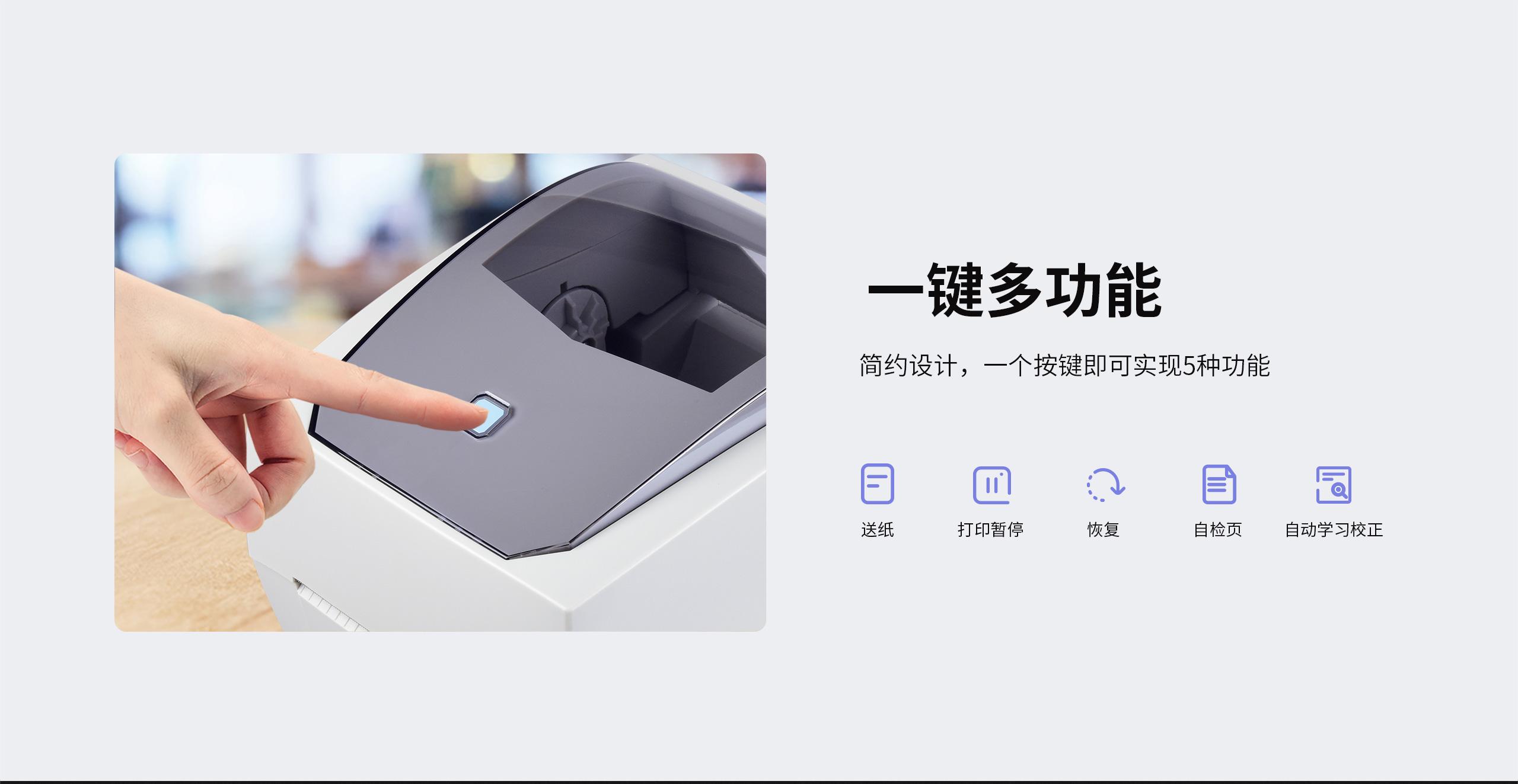 汉印HD100/HD130专业级标签打印机  第3张