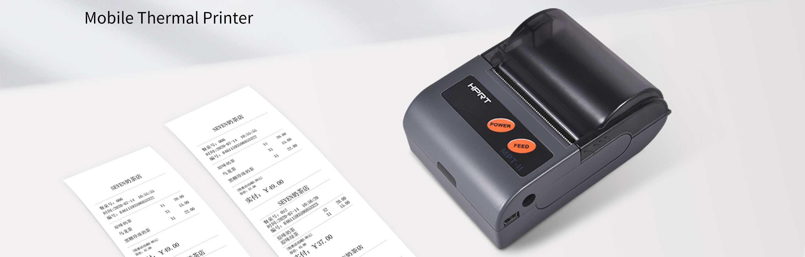 【汉印HPRT】MPT-II 2寸便携式蓝牙打印机,小票打印机