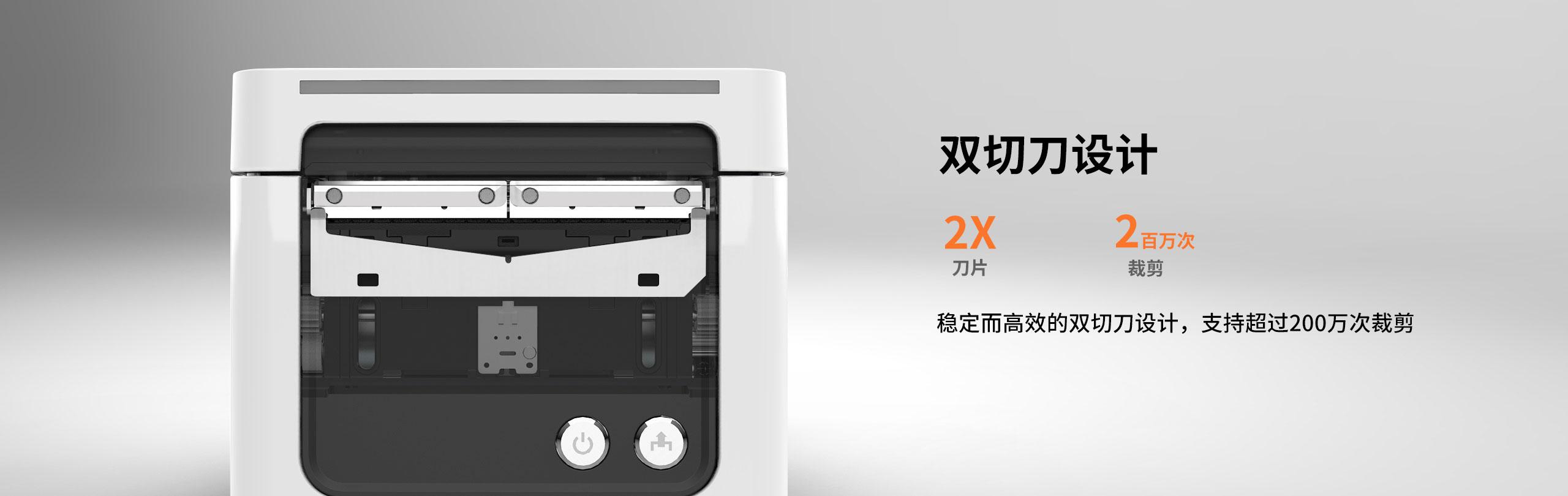 TP809热敏票据打印机,黑白两色可选  第15张