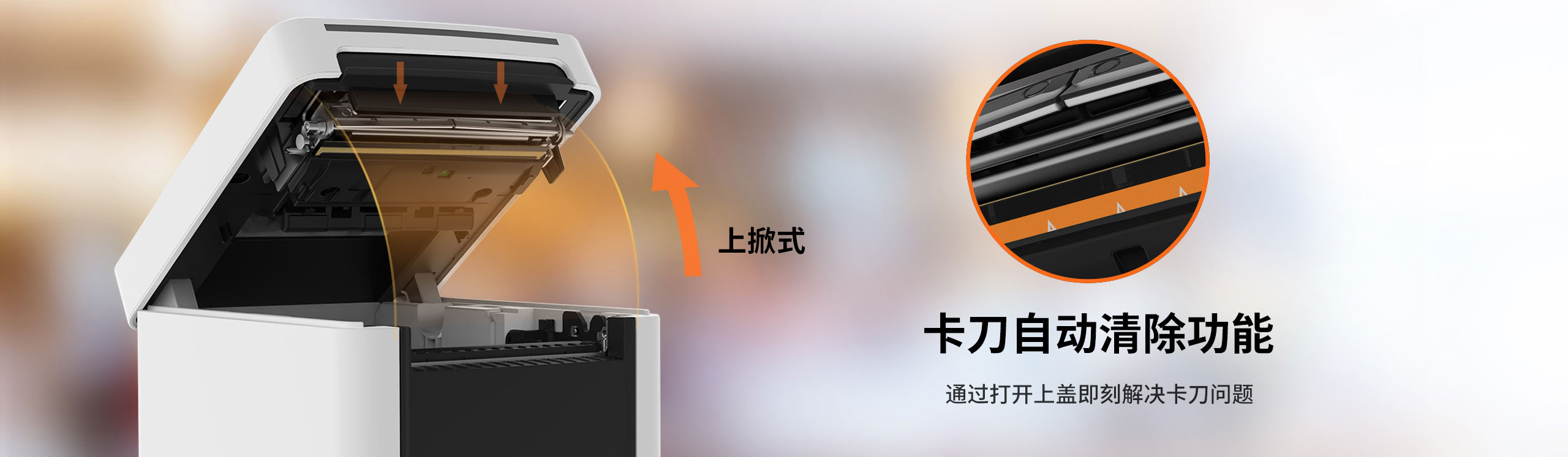 TP809热敏票据打印机,黑白两色可选  第23张