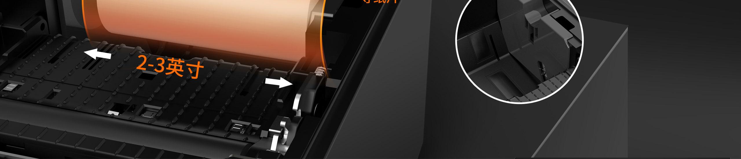 TP809热敏票据打印机,黑白两色可选  第33张