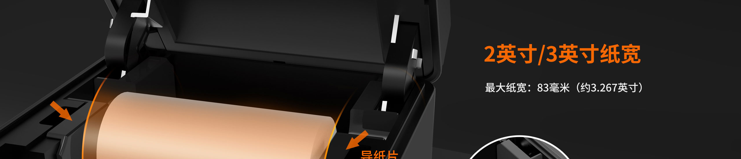 TP809热敏票据打印机,黑白两色可选  第32张