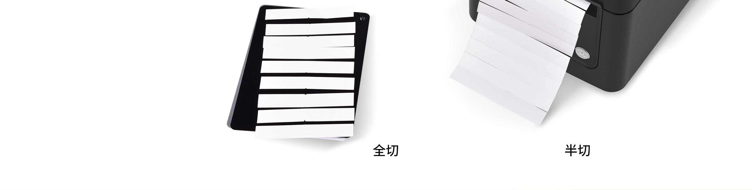 TP809热敏票据打印机,黑白两色可选  第35张