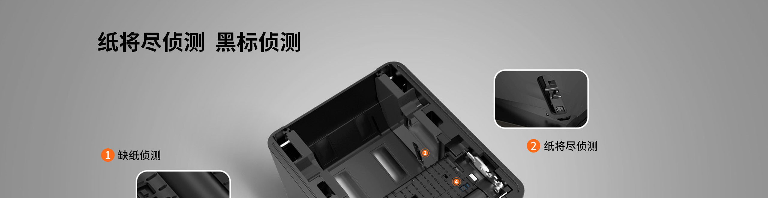 TP809热敏票据打印机,黑白两色可选  第26张