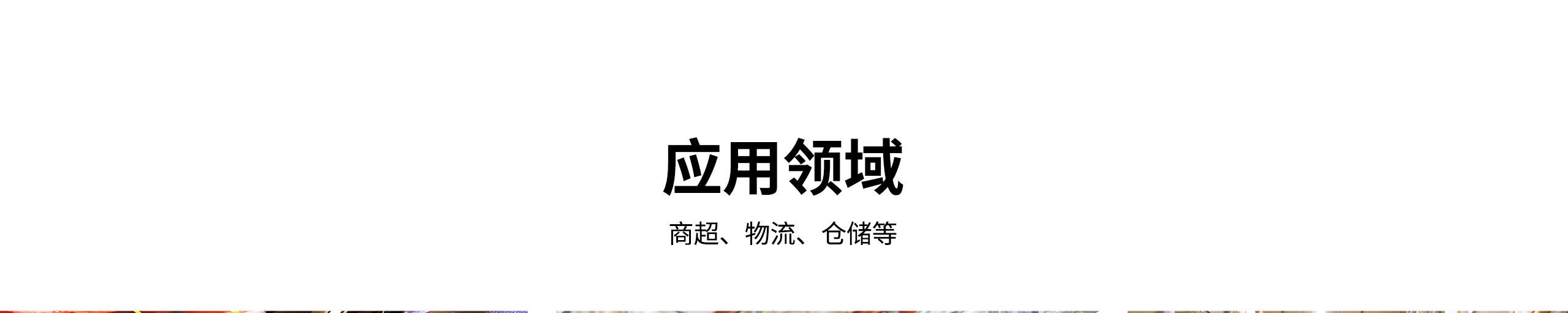 汉印HM-A300便捷式蓝牙打印机  第19张