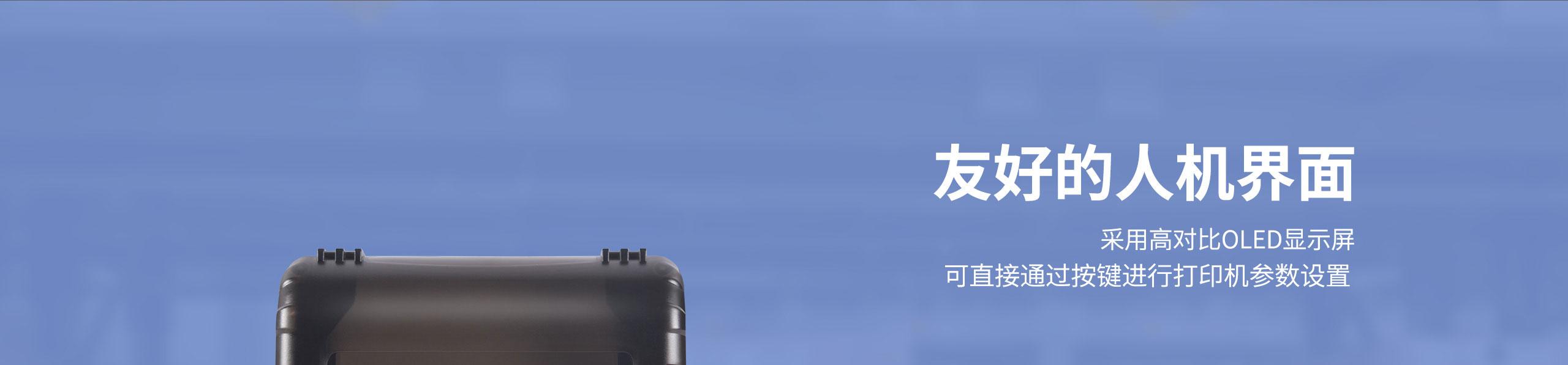 汉印HM-A300便捷式蓝牙打印机  第15张