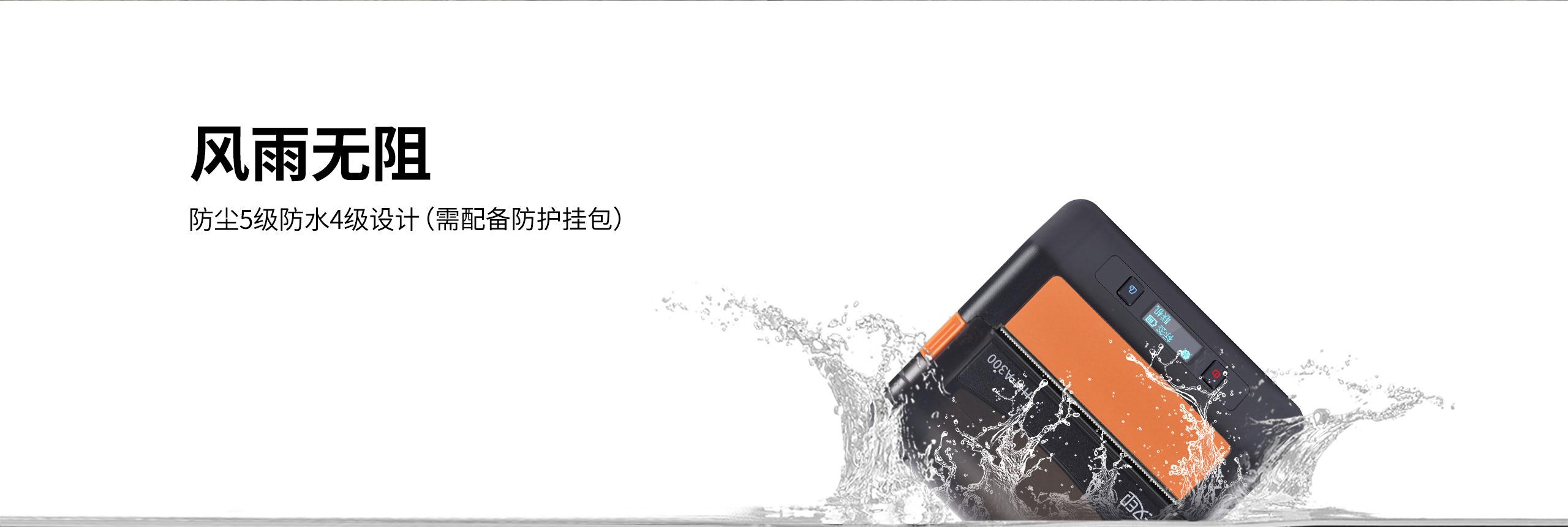 汉印HM-A300便捷式蓝牙打印机  第9张
